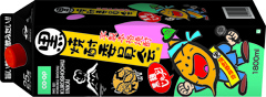 黒焼酎委員会bottan-01.jpg