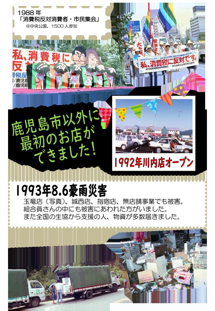 210421-50歴史修正-4.png