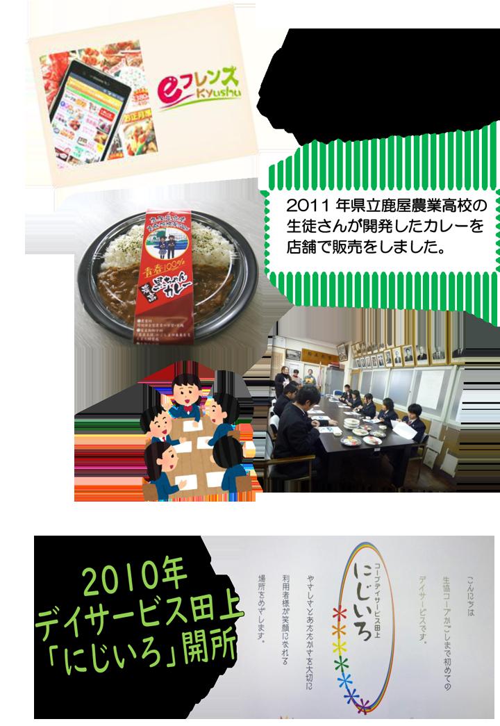 210421-50歴史修正-6.png