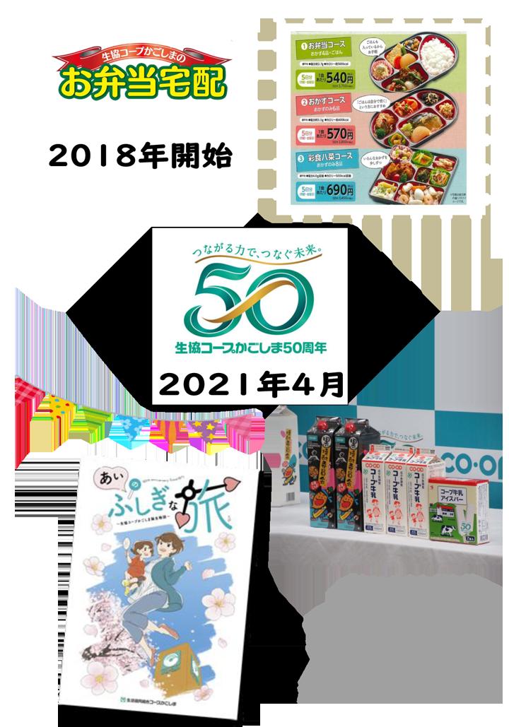 210421-50歴史修正-7.png
