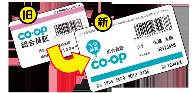180919-カード切替サイト用.png