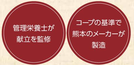 200829-お弁当宅配_A003.png