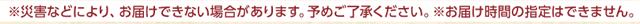 200829-お弁当宅配_A012.png