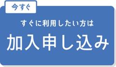 button-muten_03.png