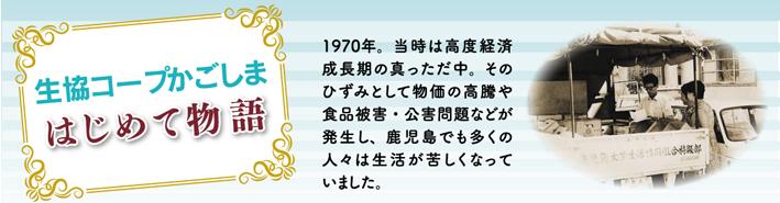 180322mycoop-p2-4c01.png