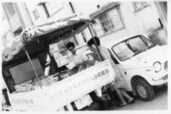 1970kadai-tokuhan.jpgのサムネイル画像のサムネイル画像