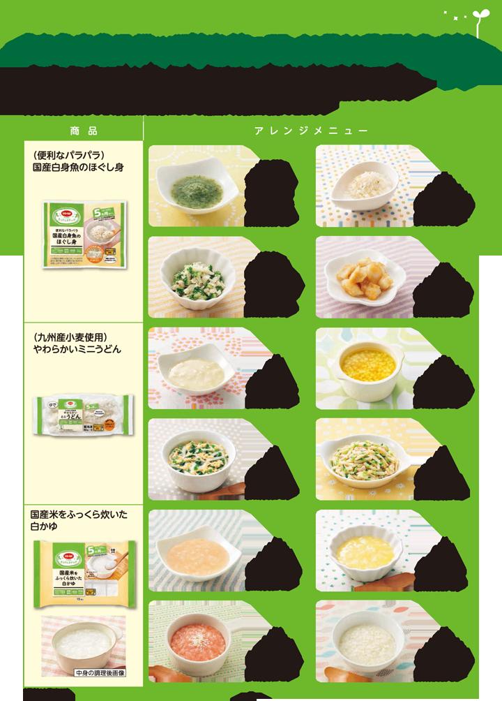 きらきらステップ(シリーズ全体)-7.png
