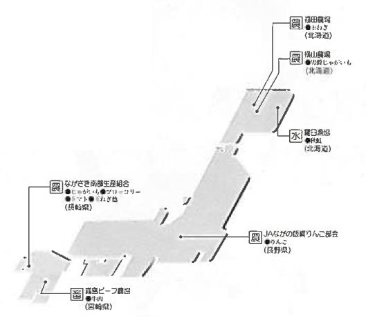 産直マップ2.png