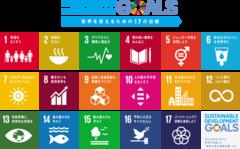 SDGsロゴ-日本語.png