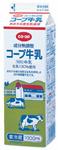 コープ牛乳 (おおすみ)