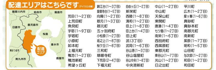 お弁当宅配-a03.png