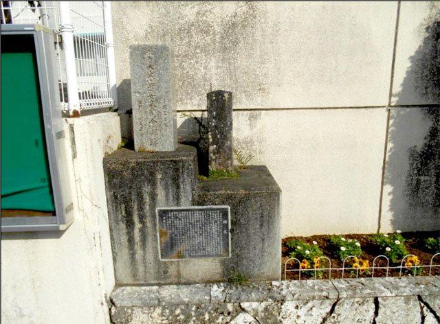 200207-1月「奄美 戦跡めぐり報告」-2-1.jpg