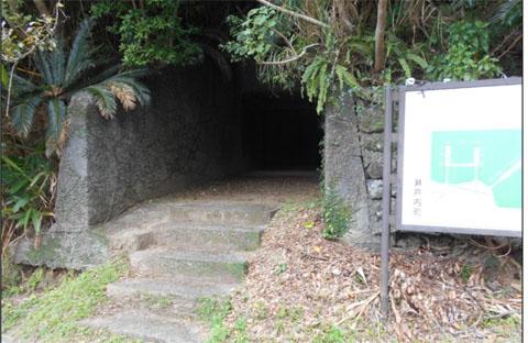 200207-1月「奄美 戦跡めぐり報告」-4-2.jpg