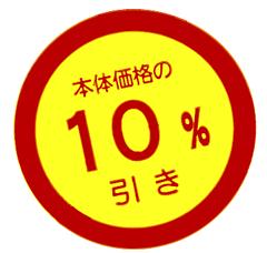 200605-ろすのんp-008.png