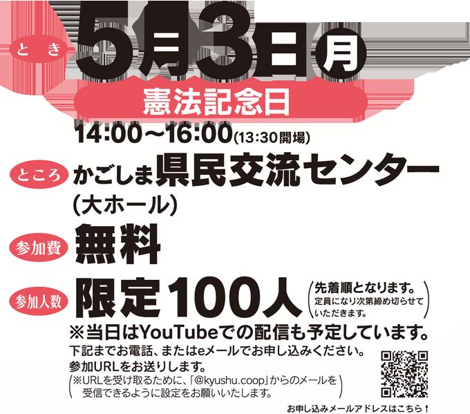 210315-20215-3tsudoi002.png