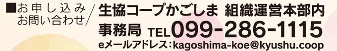 210315-20215-3tsudoi005.png