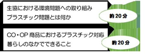 210430-交流会動画視聴のご案内004.png