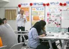 170621たまご学習02.JPG