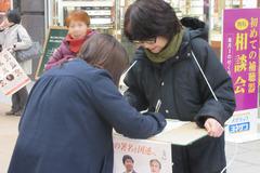180109ヒバクシャ国際署名・新春宣伝行動002.JPG