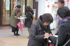 180109ヒバクシャ国際署名・新春宣伝行動005.JPG