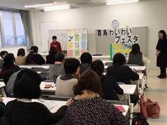 霧島わいわい (2).jpg
