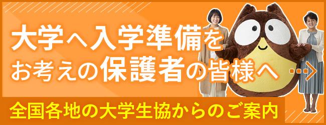 btn-forparents_650x250.jpg