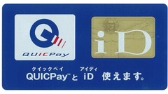 150619id-qpay.png