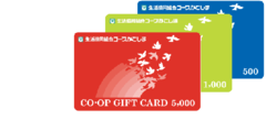 coop-giftcard-mini.png