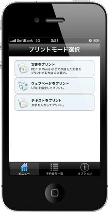 smartphone-01.jpg